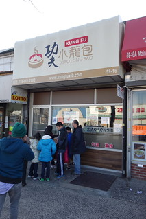 Kung Fu Xiaolongbao | Main St | Queensboro Hill | Queens | by 536