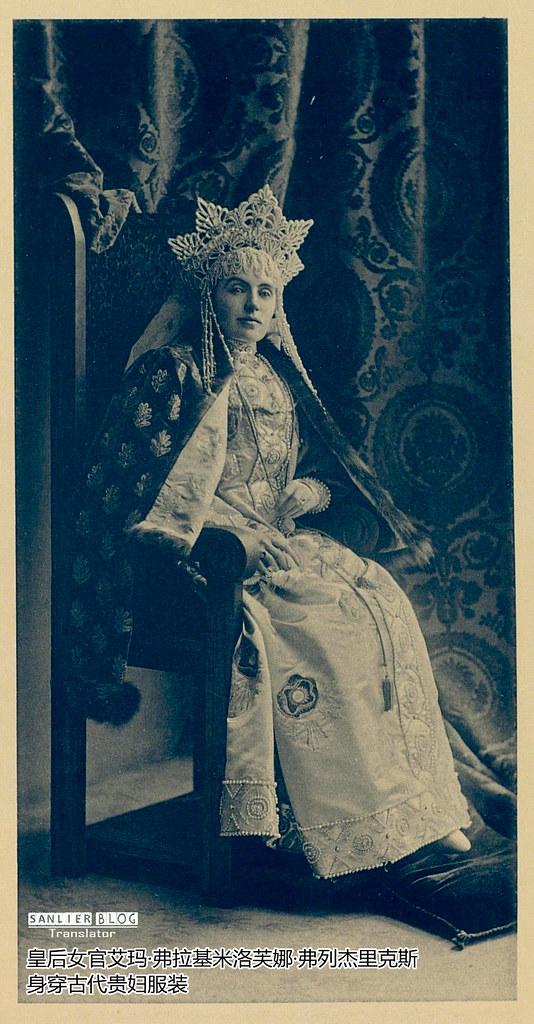 1903年冬宫化装舞会25