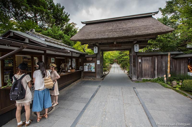 Matsushima-83