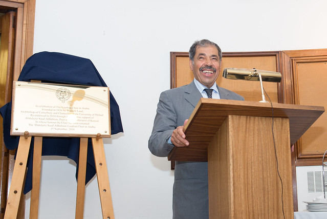 Plaque Unveiling Mr AlBabtain