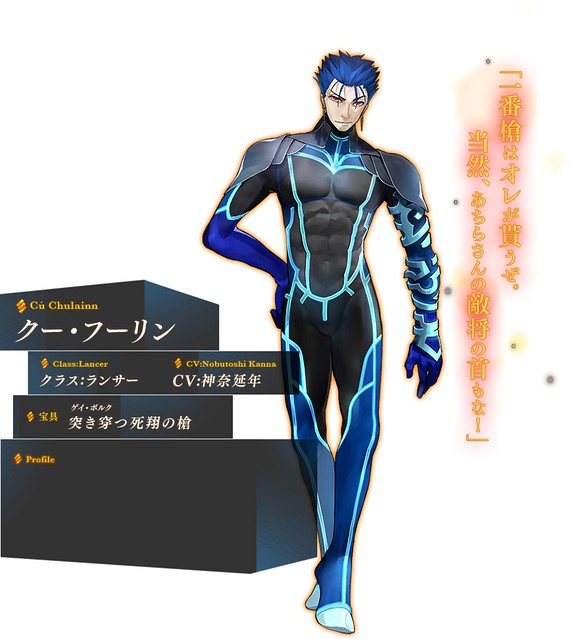 Fate_Extella_Playable_Servant_Cu_Chulainn_01