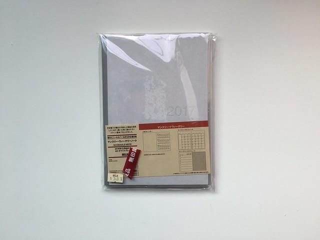 包裝正面@2017無印良品PVC封面滑順月週記事本