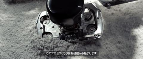 iPhone 7 3D回転研磨