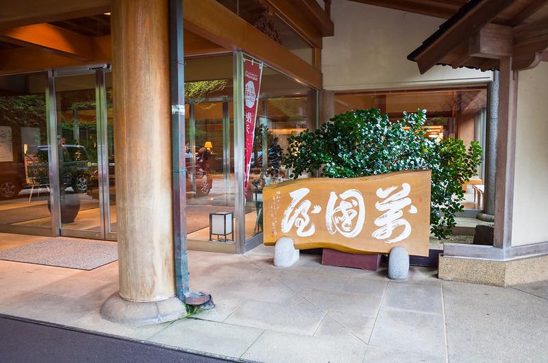 mangokuya hotel
