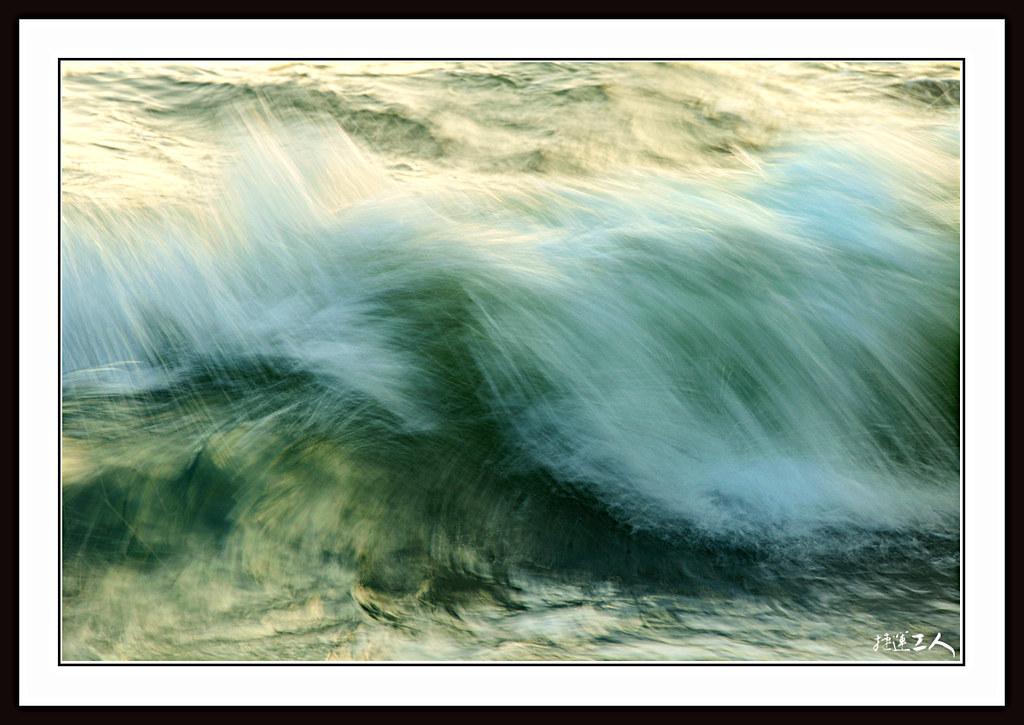 ++波浪的旋律++