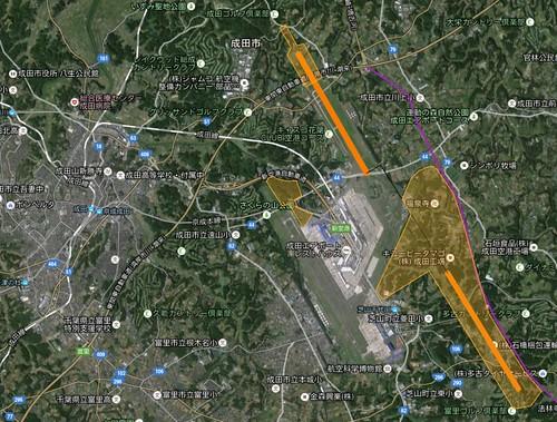 新しい成田空港