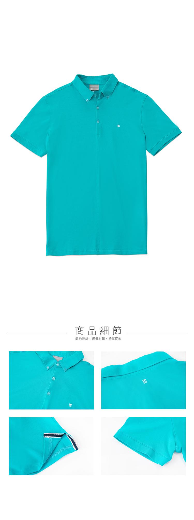 CL1SSM803- 湖水藍-750px