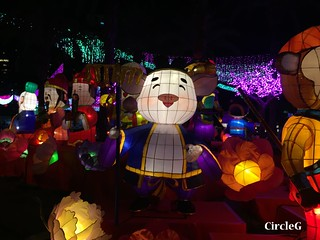 CIRCLEG 遊記 香港 銅鑼灣 維多利亞公園 維園 花燈會 綵燈會 2016 (11)