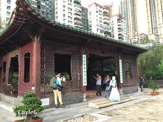 CIRCLEG 香港 遊記 美孚 嶺南之風 荔枝角公園  (53)