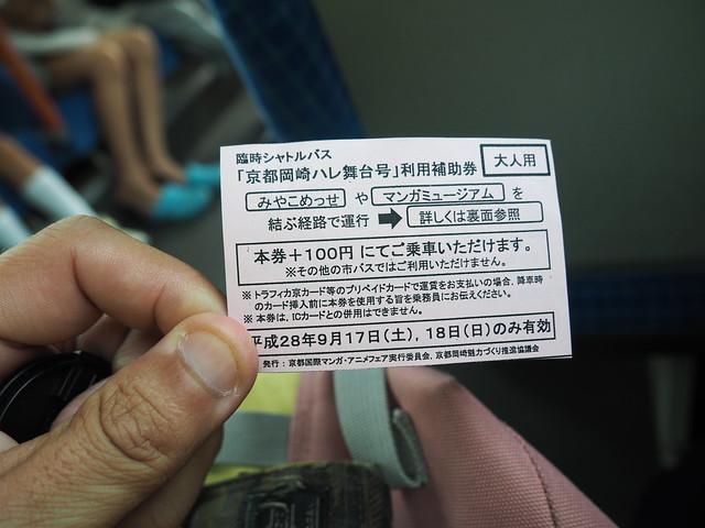 P9170123