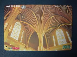 Hankyu grand dome