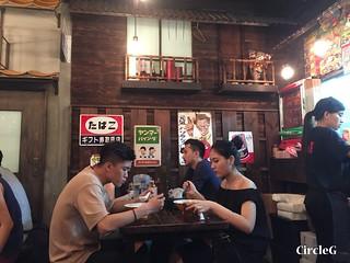 CIRCLEG 香港 遊記 食記 拉麵來 拉麵 拌麵 (4)