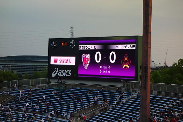 2016/10 J2第34節 京都vs金沢 #01