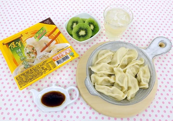 5 超商美食 及第鮮筍熟水餃