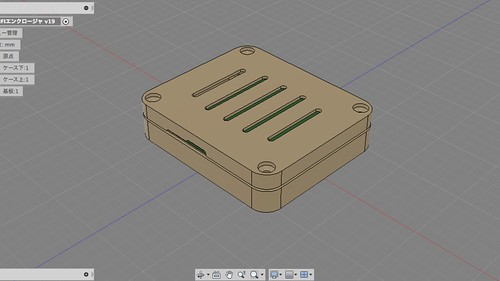 Wifi温湿度計3Dモデル