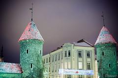 Вируские ворота. Viru Väravad. Tallinn. Estonia