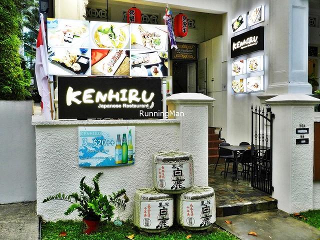 Kenhiru Japanese Restaurant Signage