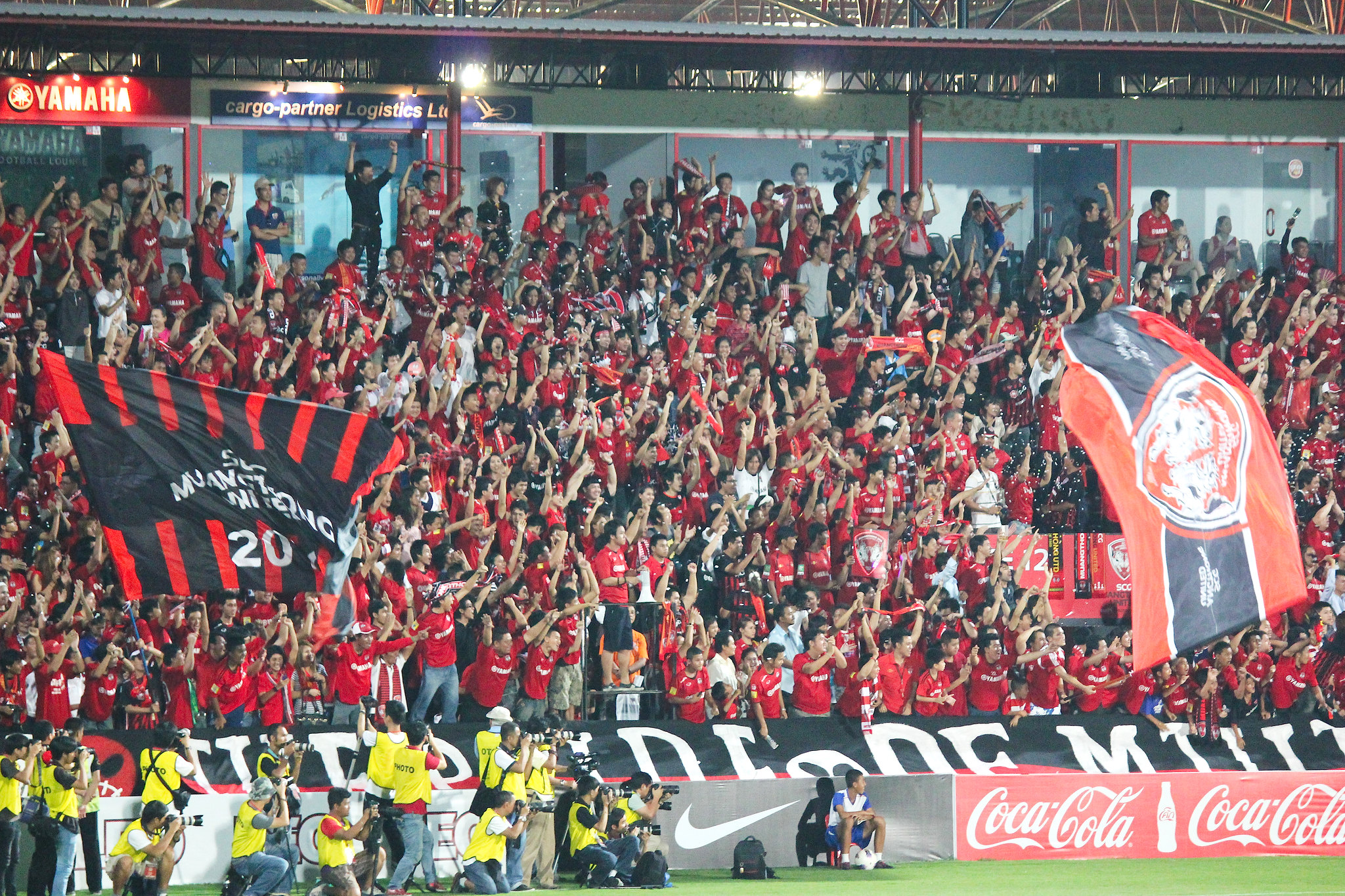 Muangthong United supporters.