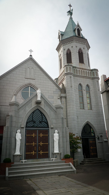 Catholic Motomachi Church