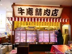 旨い焼肉 牛庵 とみぐすく亭-13