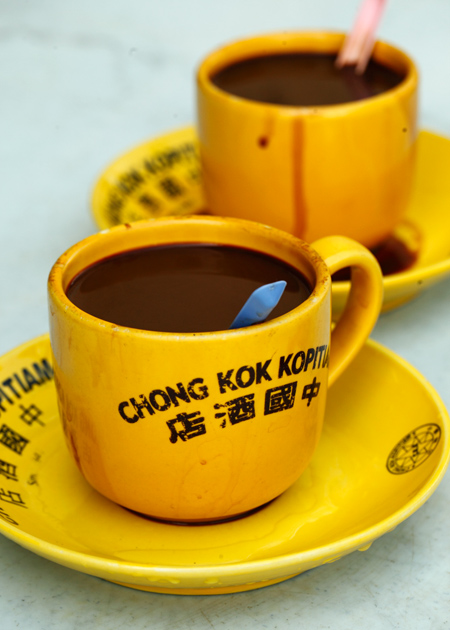 Chong Kok Kopitiam Coffee
