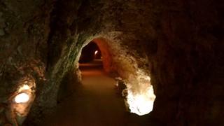 Kadisha Tunnel
