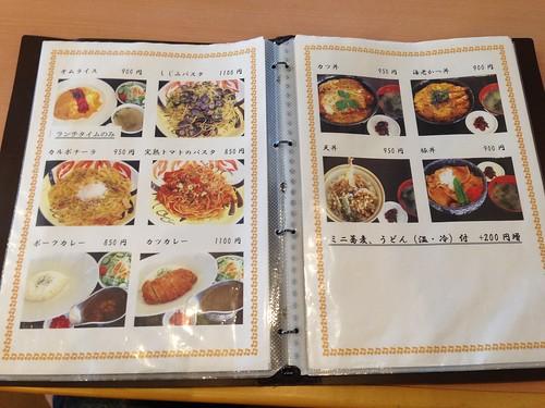 hokkaido-teshio-yuubae-sp-restaurant-menu02