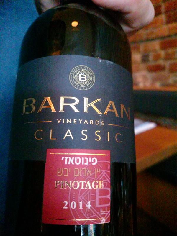 Apero winebar