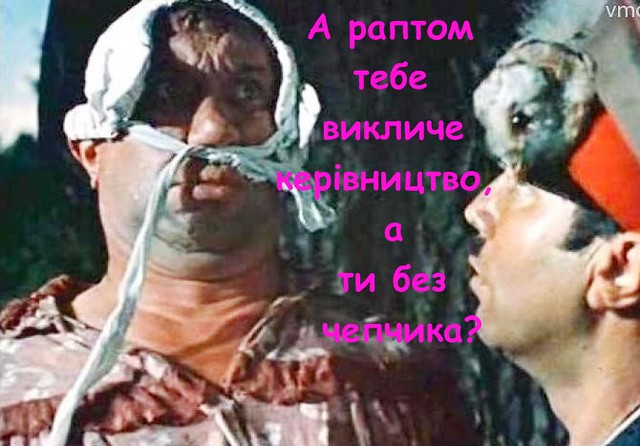 дрескод5