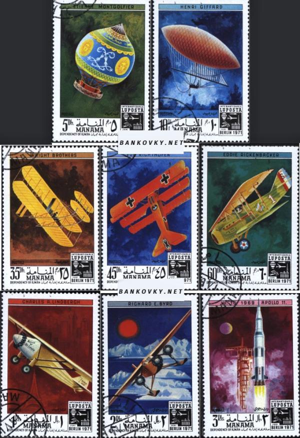 Známky Manama 1971 Luposta, razÃ-tkovaná séria