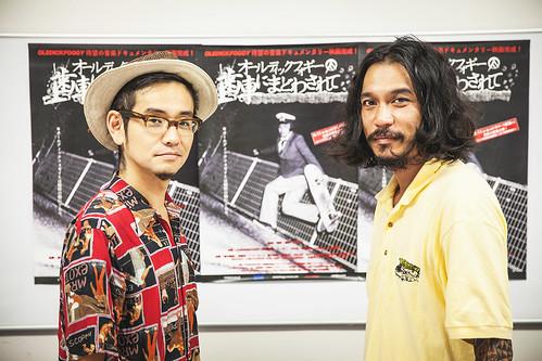 映画『オールディックフォギー/歯車にまどわされて』川口潤監督、伊藤雄和(OLEDICKFOGGY)
