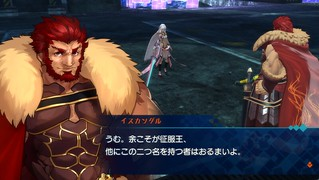 Fate_Extella_Factions_Attila_02