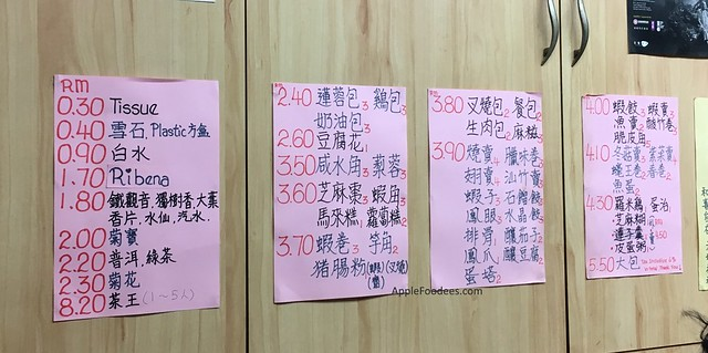 ming court hong kong dim sum-price-list