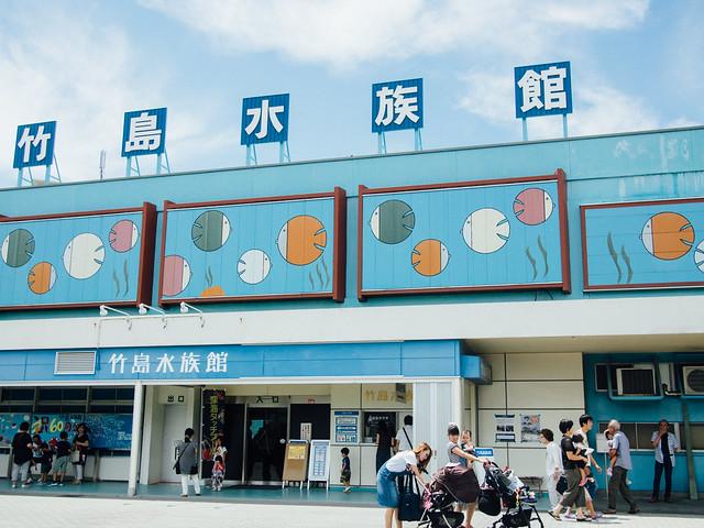 160810_takeshima_aquarium-1