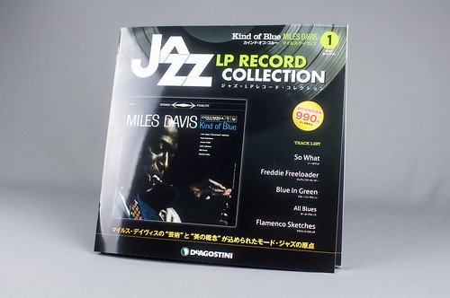JAZZ LP RECORD COLLECTION