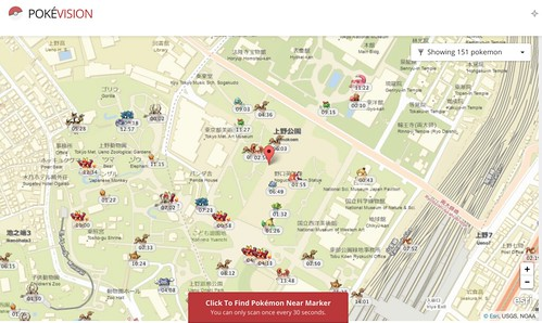 PokéVision — Find, locate and track Pokemon near you or anywhere in the world live & realtime in Pokemon GO!_94c8f