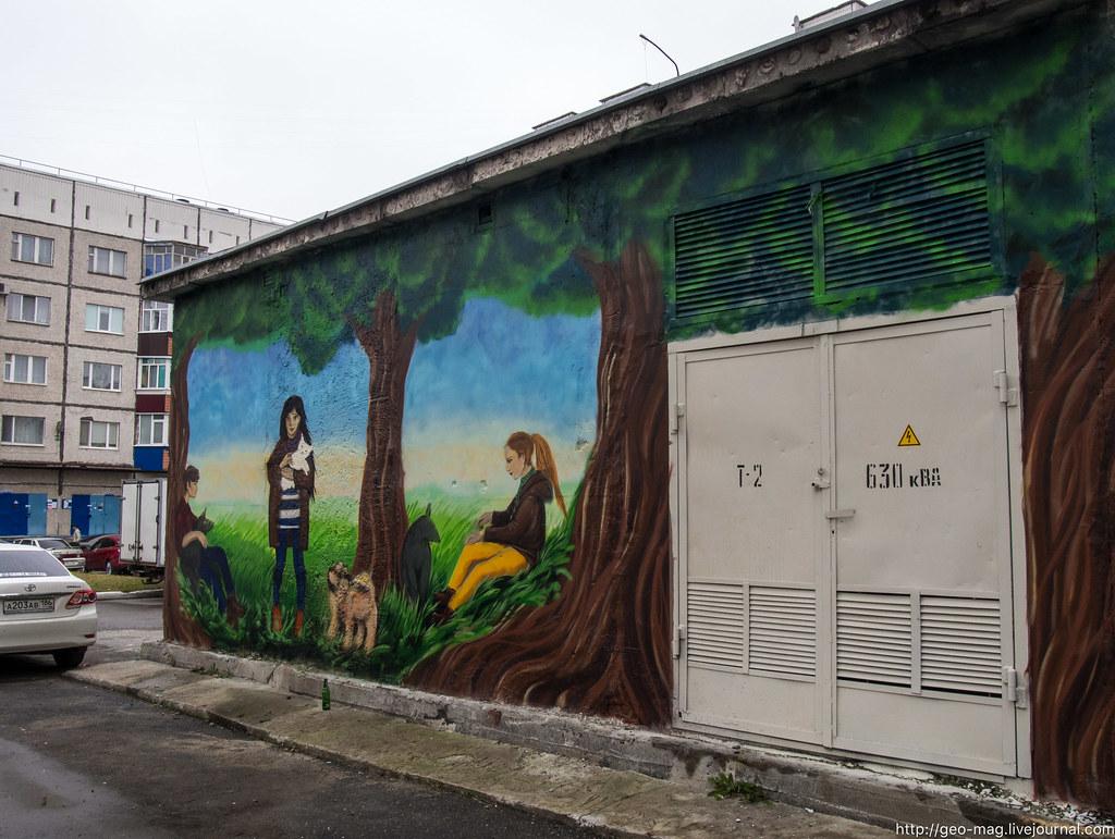 граффити_2-52