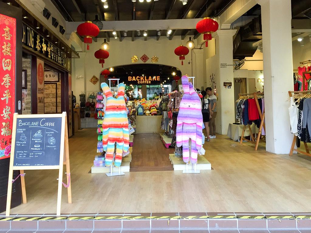 Souvenir shop in front of Backlane Coffee Melaka