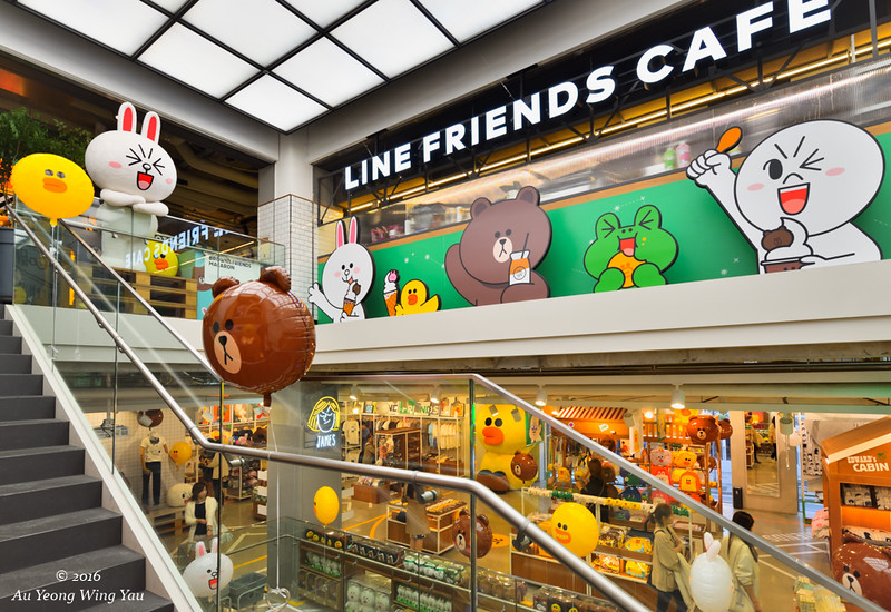 Seoul 2016: Line Friends Cafe 2