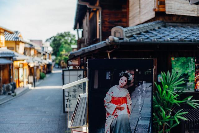 Kyoto_2nenzaka_01