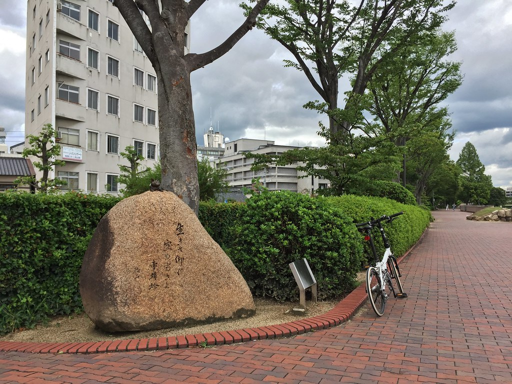 夏目漱石の碑 #2