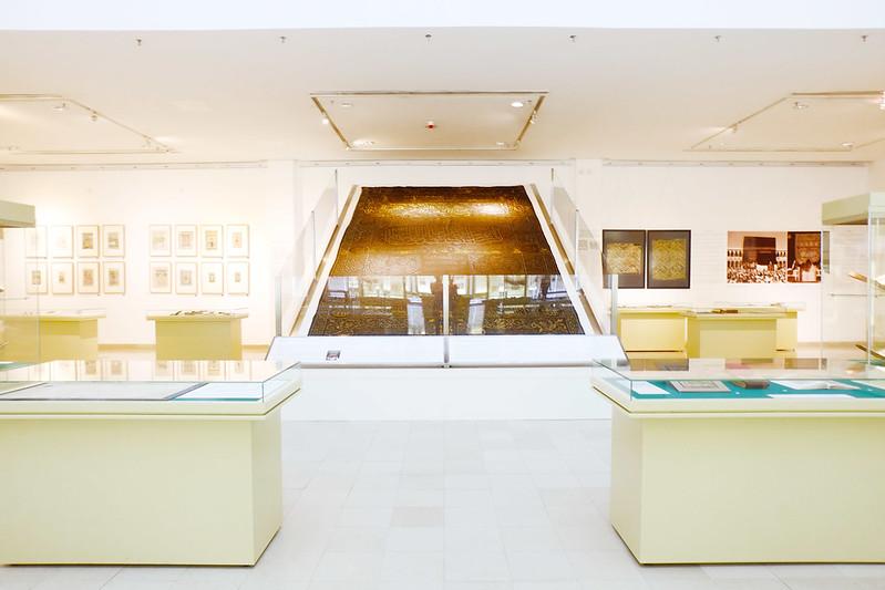 Sundae Scoops Islamic Arts Museum Malaysia Qu'ran Gallery