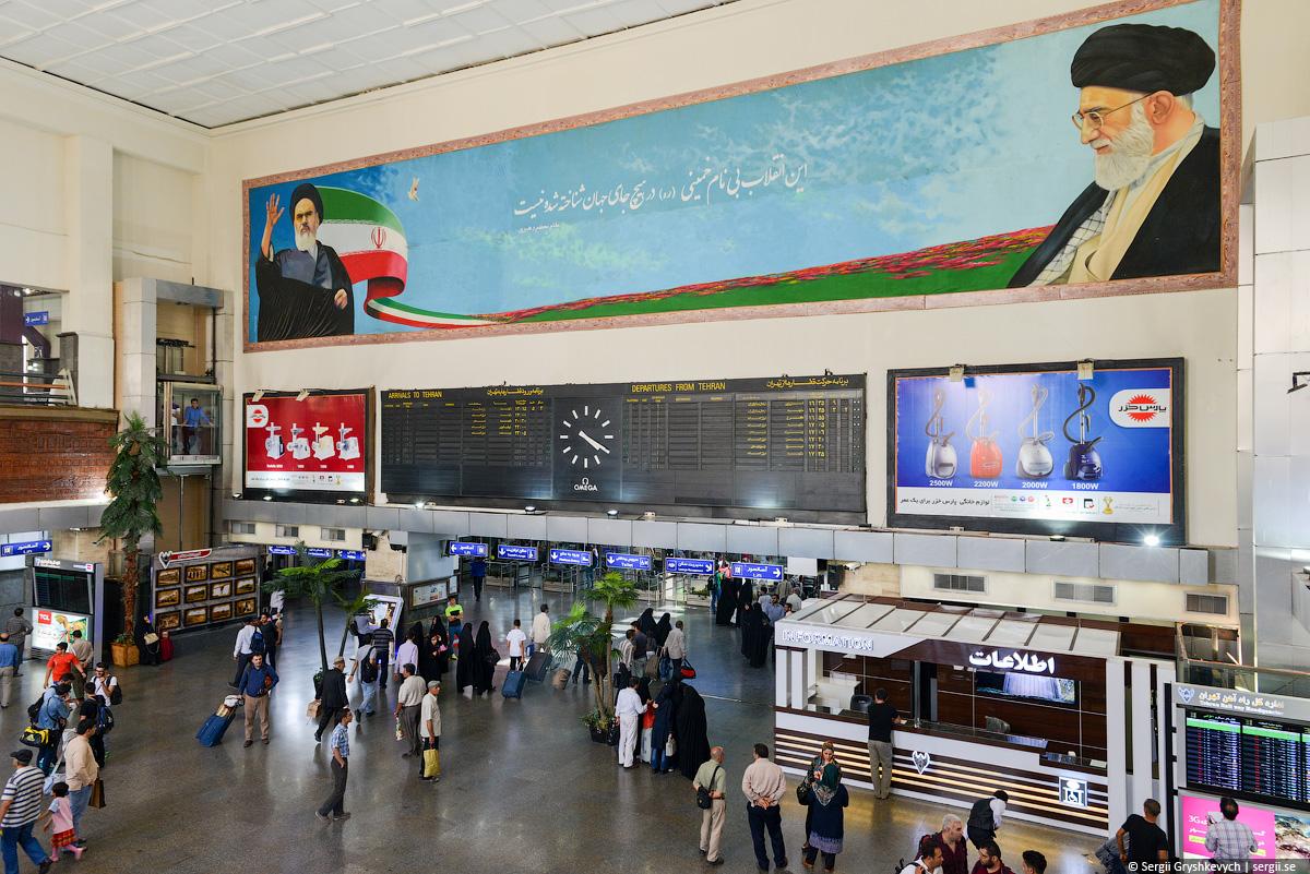 Tehran_railway_station_wladyslaw_horodecki-12