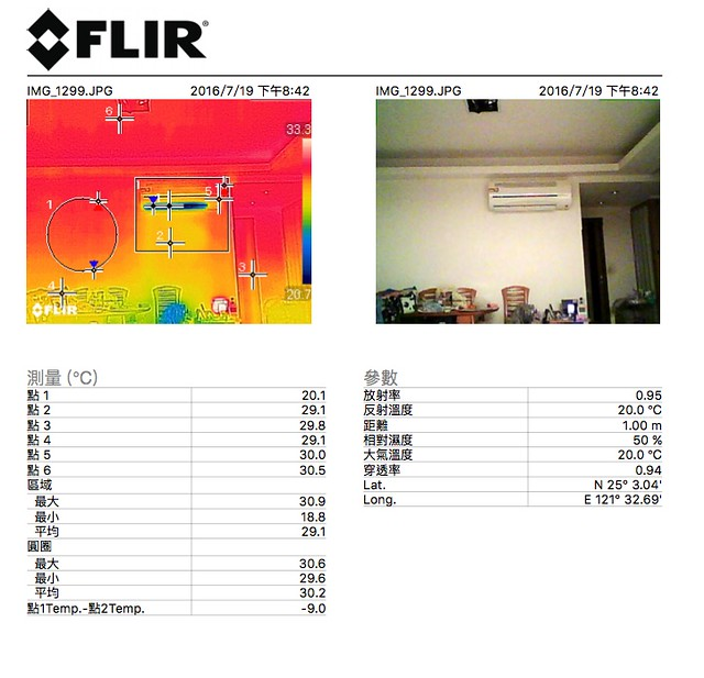 FLIR-10