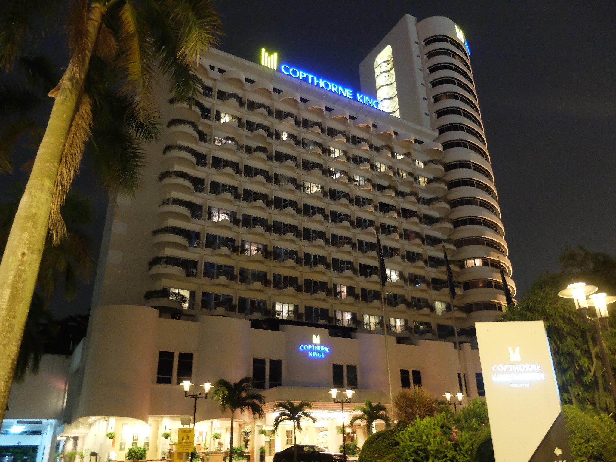Sinagpore 2016