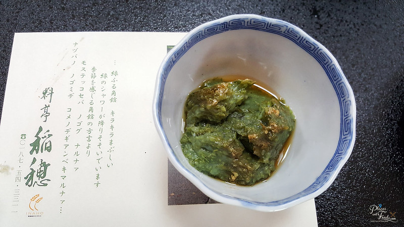 Dining Inaho Semboku City Akita green
