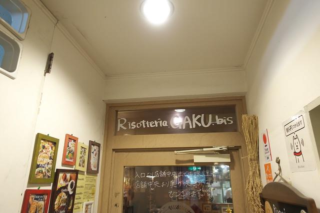 Risotteria.GAKU bis(リゾッテリア ガク ビス)_01
