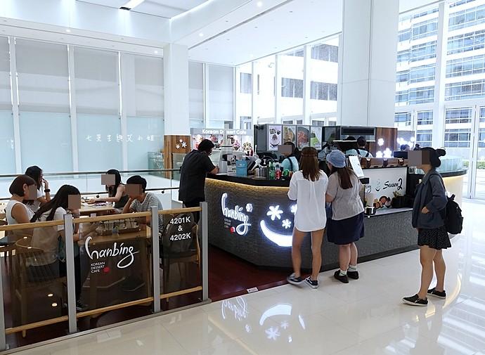 45 香港 海港城 Harbourcity 藍精靈 十分勁