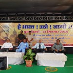 Universal Brotherhood Day Raipur