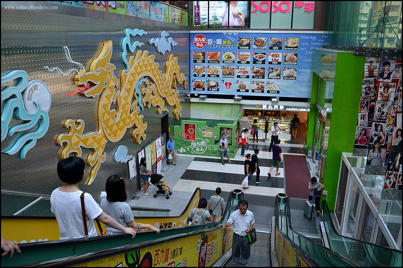 HK Dragon Centre Escalator